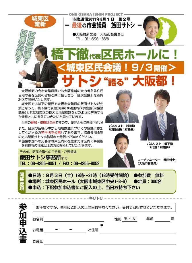 市政通信no2表